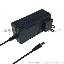 12.6V2.5A锂电池充电器