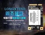 龙存(longxtend)固态硬盘msata64g