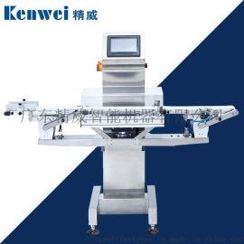 模块化重量检测机 自动重量选别称 重量分选秤