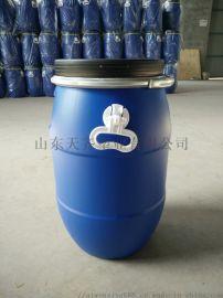 30升抱箍塑料桶 30升法兰桶