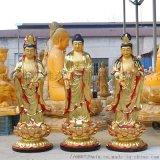 玻璃鋼西方三聖佛像寺廟佛像