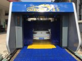 麥迪斯加油站無人值守自動洗車機,掃碼支付洗車機