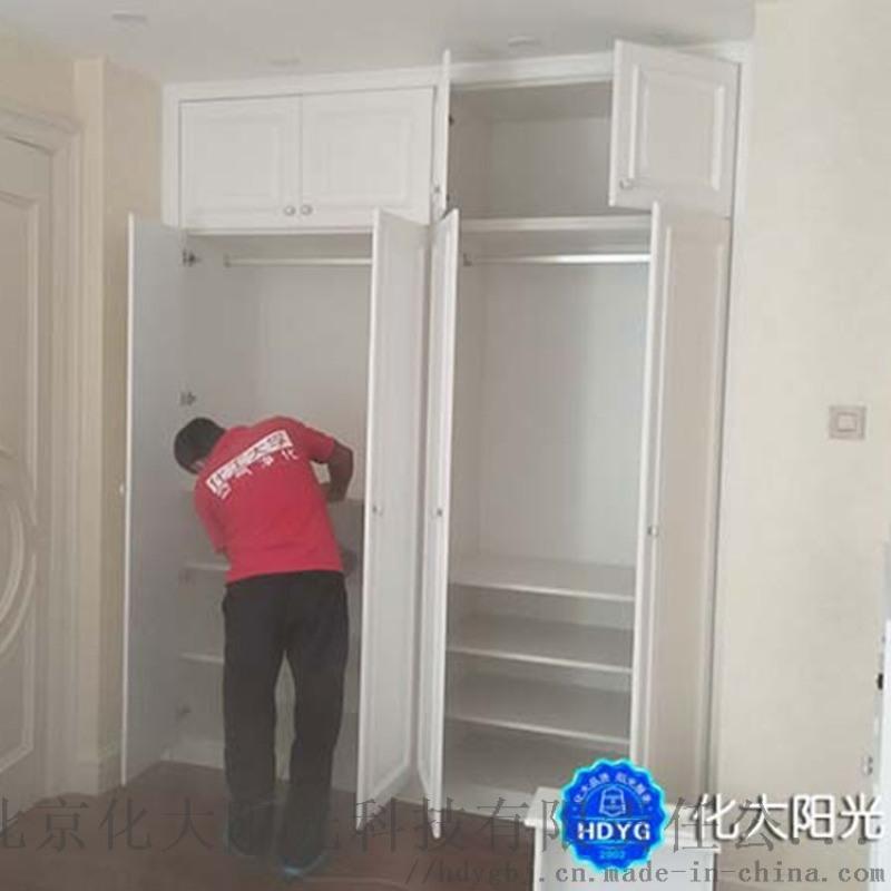 新房裝修除甲醛公司化大陽光裝修新房除甲醛