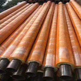 晋城 鑫龙日升 国标密度发泡聚氨酯保温管**PE外护管DN20/25保温直埋钢管