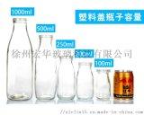500ml牛奶瓶玻璃酸奶瓶生產廠家