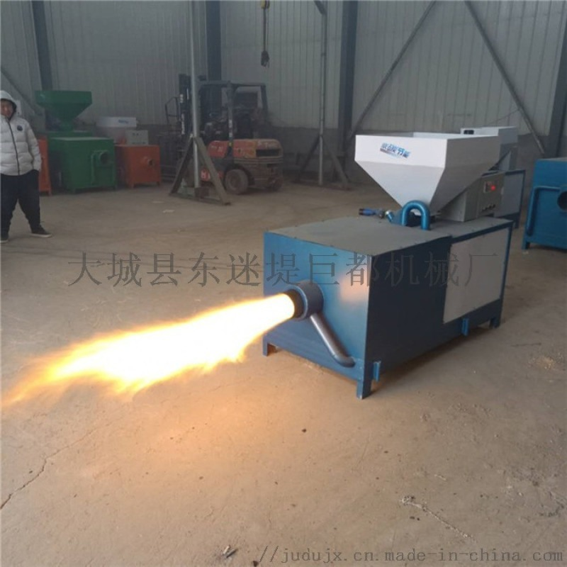 2吨锅炉改造生物质燃烧机全自动生物质颗粒燃烧机
