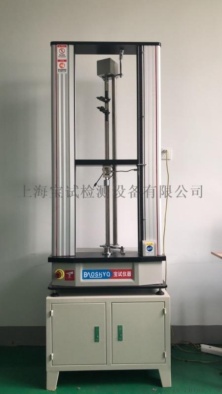 橡胶件拉力试验机