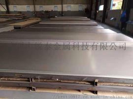 钛板  钛圆板 钛钢复合板 定做周期短