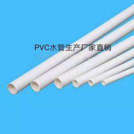 PVC穿线管电源套管