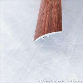 地板收边条T型条铝合金地面瓷砖门槛石压线窄面压边条