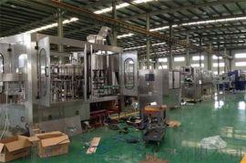 气泡酒生产线|全自动汽酒加工设备|玻璃瓶气泡酒酿酒机器(科信生产)