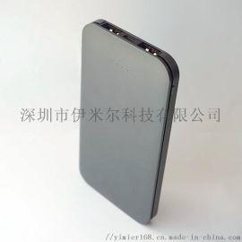 金属卡片1000毫安移动电源