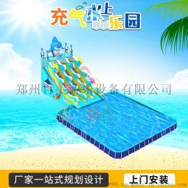 海盗船水滑梯充气水上乐园组合充气大型水世界