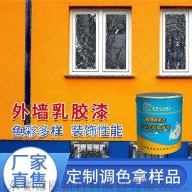 外墙乳胶漆 赛德丽供应 无中间商赚差价