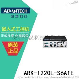 制造设备【研华ARK-1220L】岭南广州经销商