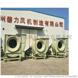 厂家直销磐力玻璃钢风机FRP防腐