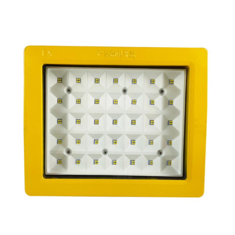 LED防爆投光燈防眩投光燈200W大功率防爆泛光燈