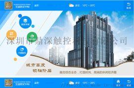 电子银行服务导航软件-银行办公大楼导航软件