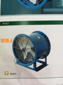 德东全部产品固定式SF5#R0.75单相轴流通风机