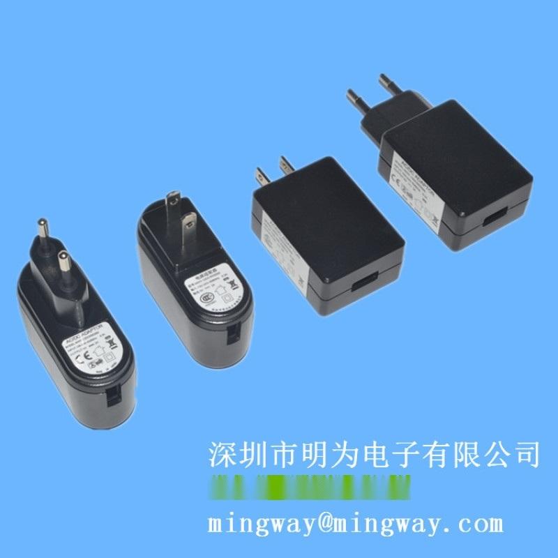 5V交流变直流电源