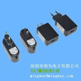 5V交流變直流電源