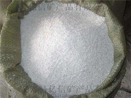 北京天津玻化微珠抹灰石膏砂浆