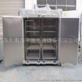金属制品除氢去氢烘箱 五金钢铁件去氢  烤箱