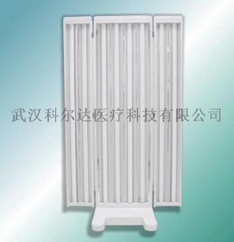 紫外線光療儀U9-801AB