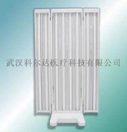 紫外线光疗仪U9-801AB