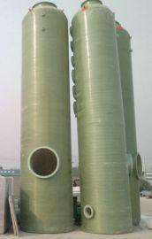 厂家直销脱硫塔 玻璃钢净化塔 脱硫塔