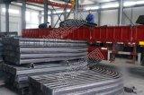 中煤29U型钢支架原厂直销