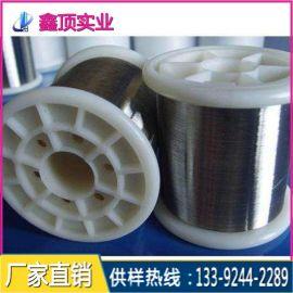 NC020电阻合金丝,NC050铜镍丝,电阻丝材质
