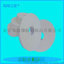 供应冲型用EVA泡棉双面胶 各种厚度泡棉双面胶