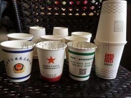 西安纸杯优惠促销厂家钱包餐巾纸定做