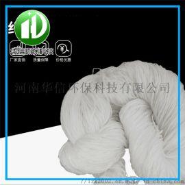 纤维束滤料 丙纶纤维束 改性纤维束滤料