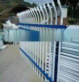 京式锌钢护栏