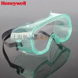 霍尼韦尔LG10防冲击护目镜 供应轻便防风防护眼镜