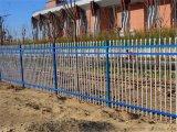 河北锌钢护栏厂家小区护栏庭院护栏