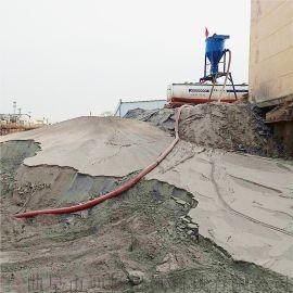 煤粉仓储风力输送机 移动灵活多方向输送吸粮机