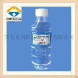 5号化妆级白油无味 无毒 环保 低芳烃