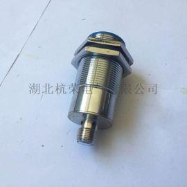 传感器YHM-G355T6F常开防水接近开关