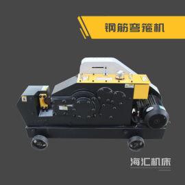 半自动钢筋切断机 邢台海汇机床有限责任公司
