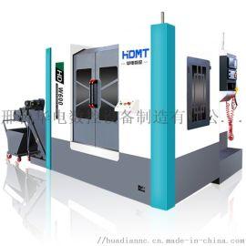 厂家直销HDW600卧式加工中心小型高速数控铣床