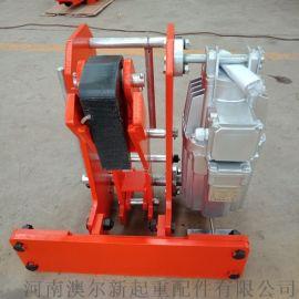 YFX-800防风铁楔制动器 龙门吊起重机防风铁楔