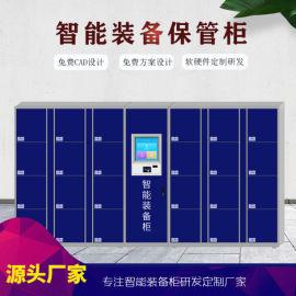 太原36门联网型智能装备管理柜厂家 智能装备柜公司