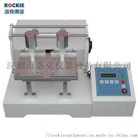 纺织摩擦色牢度测试仪