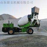 供应混凝土搅拌车 5方自动上料水泥搅拌车