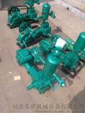 2NB3/1.5-2.2(A)泥浆泵-石家庄铸钢泵