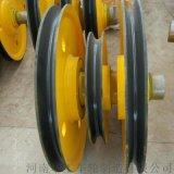 10T铸钢滑轮组 高强度坚固耐磨型号齐全滑轮组