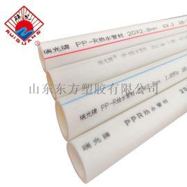 厂家直销 PPR冷热水管材  聚丙烯冷热水管道